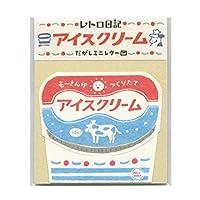 レトロ日記 だがし ミニレター 【アイスクリーム】 LT419