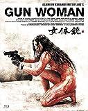 女体銃 ガン・ウーマン/GUN WOMAN[Blu-ray/ブルーレイ]