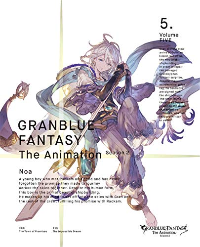 GRANBLUE FANTASY The Animation Season 2 5(完全生産限定版) [DVD]