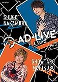 「AD-LIVE ZERO」第3巻(仲村宗悟×森久保祥太郎)[Blu-ray/ブルーレイ]