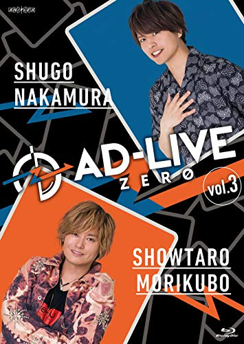 「AD-LIVE ZERO」第3巻(仲村宗悟×森久保祥太郎)(通常版) [Blu-ray]_0