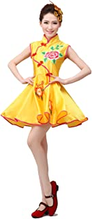 Chinese Folk Dance Costume Female Fan Dance Clothes Drum Dress