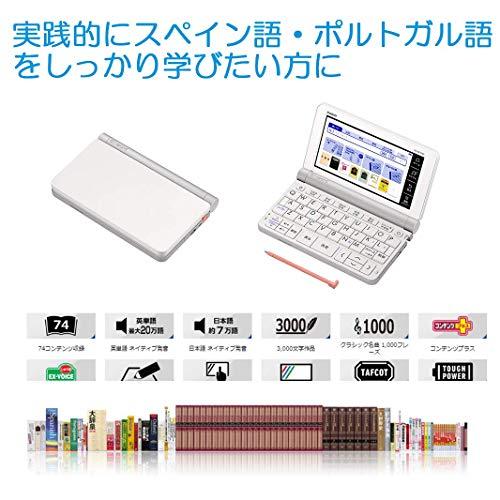 CASIO(カシオ)『EX-word(エクスワード)XD-SR7500』