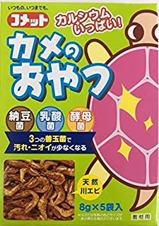 「イトスイ カメのおやつ(川エビ) 徳用 8gx5」 2個セット
