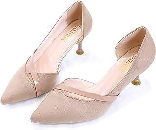 [QIFENGDIANZI] レディース ハイヒール パンプス ポインテッドトゥ ピンヒール ヒールの高さ6 cm - 7.9 cm 22.5-25.0cm ブラック ベージュ 歩きやすい 滑り止め 痛くない 美脚 OL風 通勤