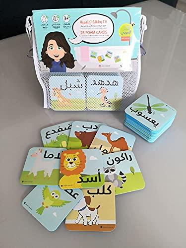 Arabic Animals Bath Cards بطاقات الحيوانات المائية - تلصق بالماء - Alemni Alarabi - for Kids - 28 Picture Cards with Mesh Bag & Silicon Cups for Bathtub, Easily Sticks with Water علمني العربي