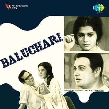 Baluchari (Original Motion Picture Soundtrack)