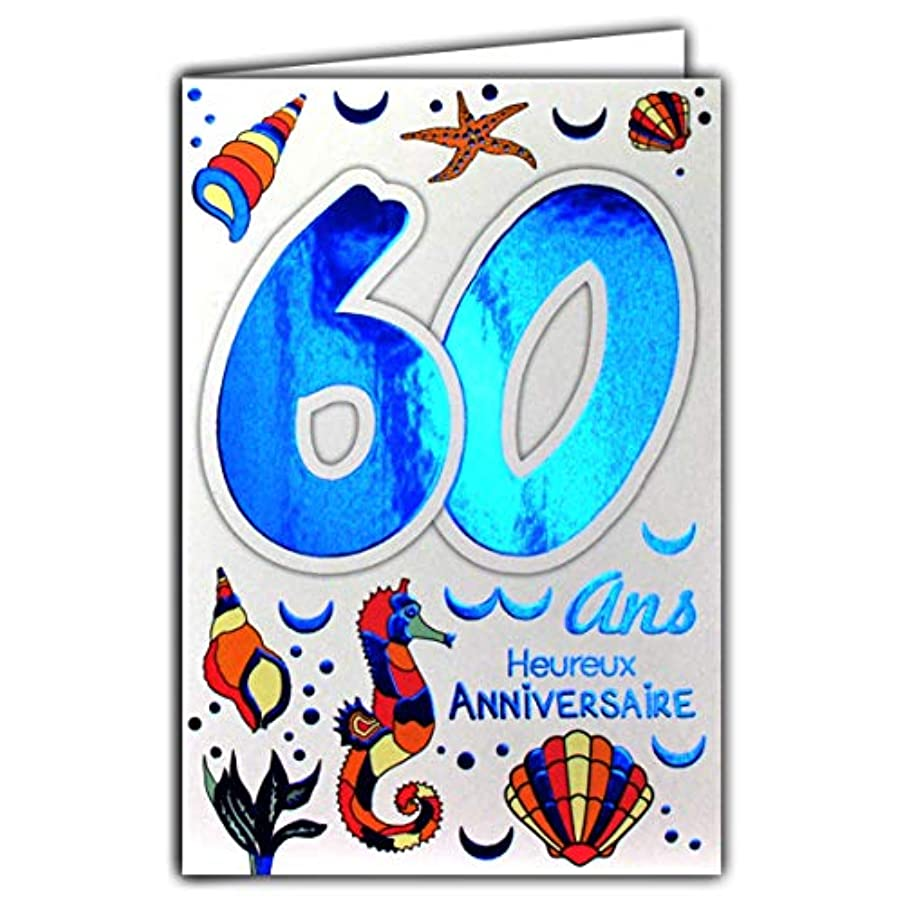 69-2037 Birthday Card 60 Years Old Men and Women – Sea Anchor Compass Rudder
