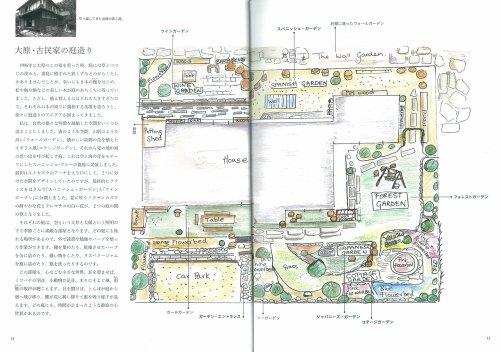 大型の本ですが、なんと贅沢にもフルカラー。ベニシアさんの庭は、それぞれの場所にテーマがあり、本書ではどんな思いでそれらを作り上げていったかが丁寧に描かれています。ハーブに囲まれて過ごす暮らしの素晴らしさに触れることができますよ。