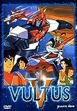 Vultus V - Il Film