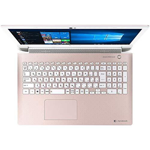 Dynabook(ダイナブック)15.6型ノートパソコンdynabookT7フォーマルロゼ【2019年夏モデル】[Corei7/メモリ8GB/HDD1TB/MicrosoftOffice]P2T7KPBP