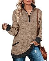 Womens Tunic Sweater for Leggings Fall Lightweight Sweatshirts Khaki S