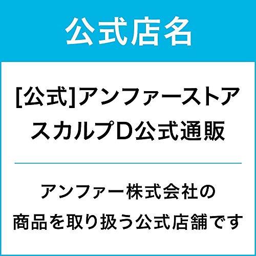 ANGFA(アンファー)『スカルプD薬用スカルプパックコンディショナーすべての肌用』