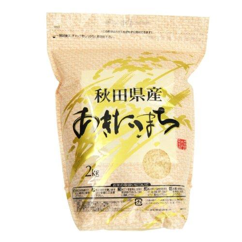 【白米】秋田県産 あきたこまち(令和元年産) (2kg)