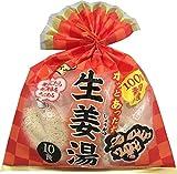 国産100% ホッとあったか生姜湯 10袋