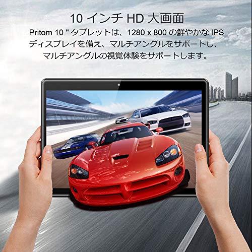 Pritomタブレット10.1インチAndroid9.0ROM32GBメモリクアッドコアプロセッサWiFiデュアルカメラ日本語取扱説明書(ブラック)