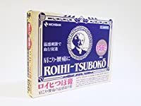 【第3類医薬品】ロイヒつぼ膏 RT156 156枚 ×7