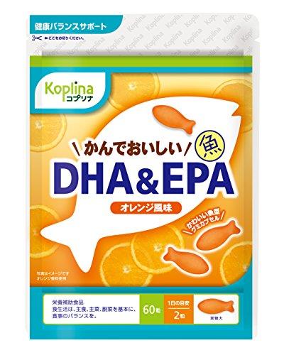 かんでおいしい魚DHA&EPA60粒(オレンジ風味)日本国内製造チュアブルタイプ(1)(1)