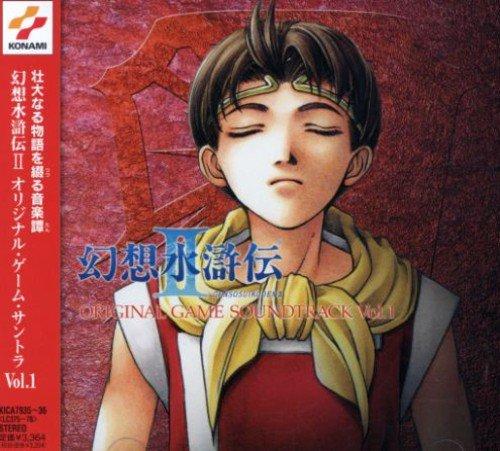 Vol. 1-Genso Suikoden Ii