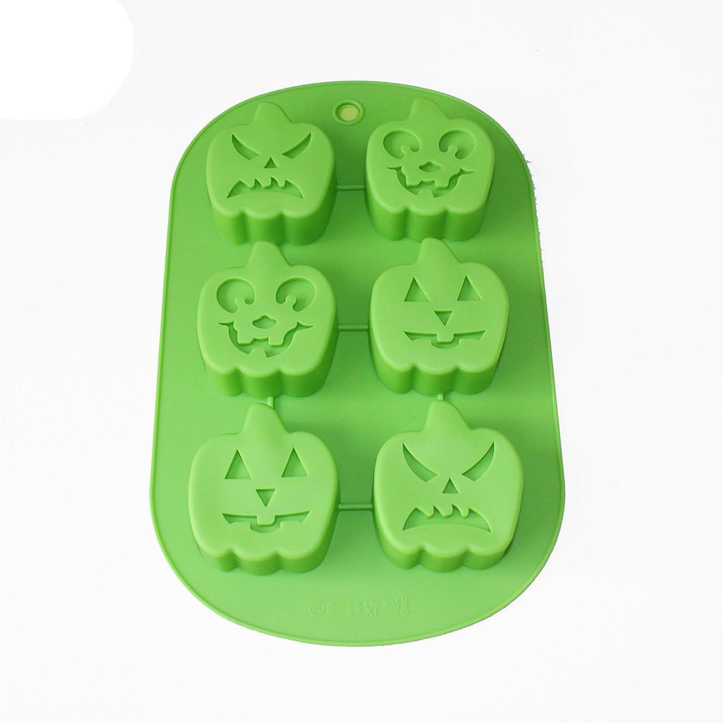 X-Haibei Pumpkin Soap Jello Ice Cream Cake Chocolate Silicone Mold 6-Cavity Soap Making Moulds