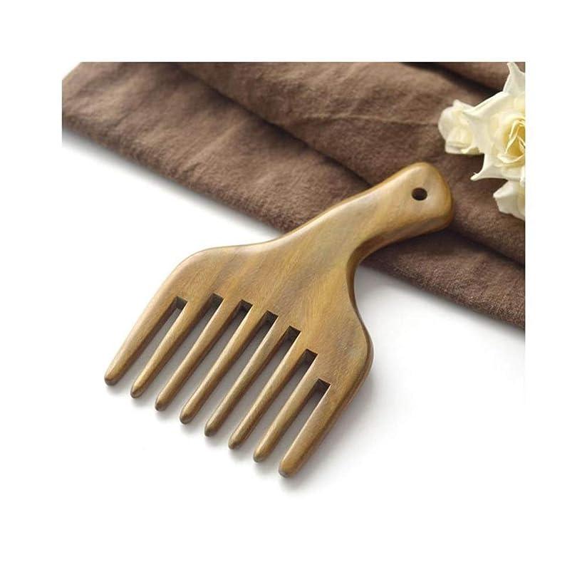 ハドルところでジェットCAFUTY 木の櫛ナチュラルグリーンビャクダンマッサージ櫛手作りの広い歯の髪の櫛