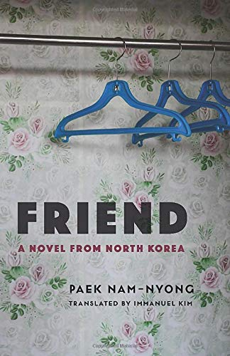 Image of Friend: A Novel from North Korea (Weatherhead Books on Asia)