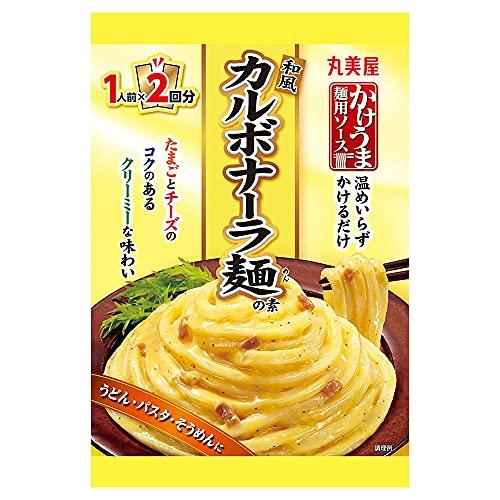 丸美屋 1人前×2回分 かけうま麺用ソース カルボナーラ麺の素 140g×4個