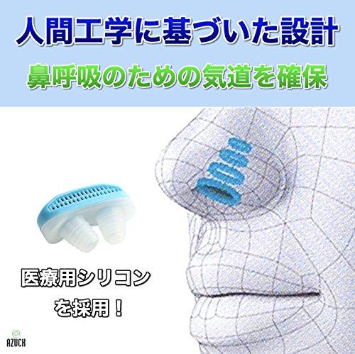 【AZUCK】2in1いびき防止次世代ノーズピン(空気清浄&いびき対策サポーター)日本語説明書&1年保証付き