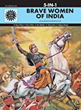 Brave Women of India: 5 in 1 (Amar Chitra Katha)