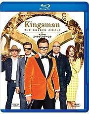 キングスマン:ゴールデン?サークル [AmazonDVDコレクション] [Blu-ray]