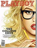 Playboy Magazine October 2015 {The College Issue] Single Issue Magazine – October, 2015