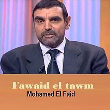 Fawaid el tawm (Quran)