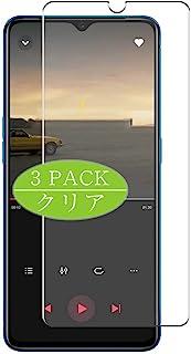 3枚 VacFun フィルム , realme X2 Pro 向けの 保護フィルム 液晶保護 フィルム 保護フィルム(非 ガラスフィルム 強化ガラス ガラス ) ニューバージョン