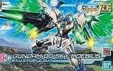 Gundam 00 Sky Moebius (HGBD:R) (Gundam Model Kits)