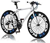CANOVER(カノーバー) クロスバイク 700C シマノ21段変速 CAC-023 (NAIAD) ディープリム アルミフレーム フロントLEDライト付 ホワイト