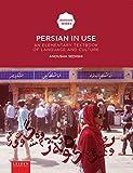 Persian in Use: An Elementary Te...