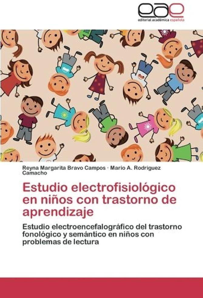 ガム受益者半導体Estudio Electrofisiologico En Ninos Con Trastorno de Aprendizaje