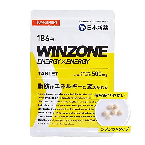 日本新薬 WINZONE ENERGY×ENERGY(ウィンゾーン エナジー×エナジー)タブレット(186粒) 約31日分