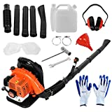 HHEE 2.3HP Gas No-Pull Backpack Leaf Blower 63CC 2Stroke Powered, Gas-Powered, 650CFM, 230MPH