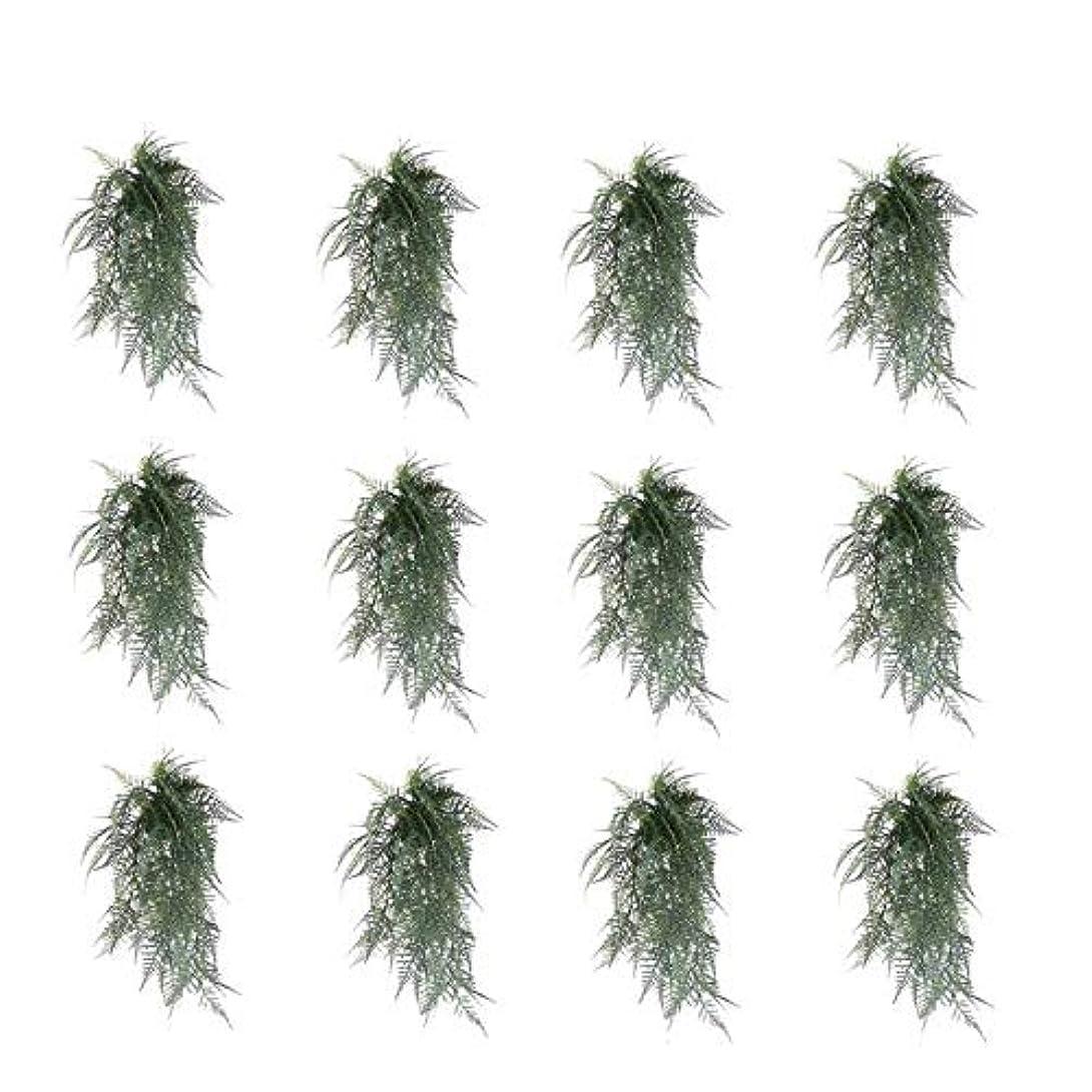 国際不正ガレージ人工観葉植物 ファーンハンギングボール53(12個セット)bb190-0 吊るしタイプ (代引き不可) インテリアグリーン 造花 HANGING