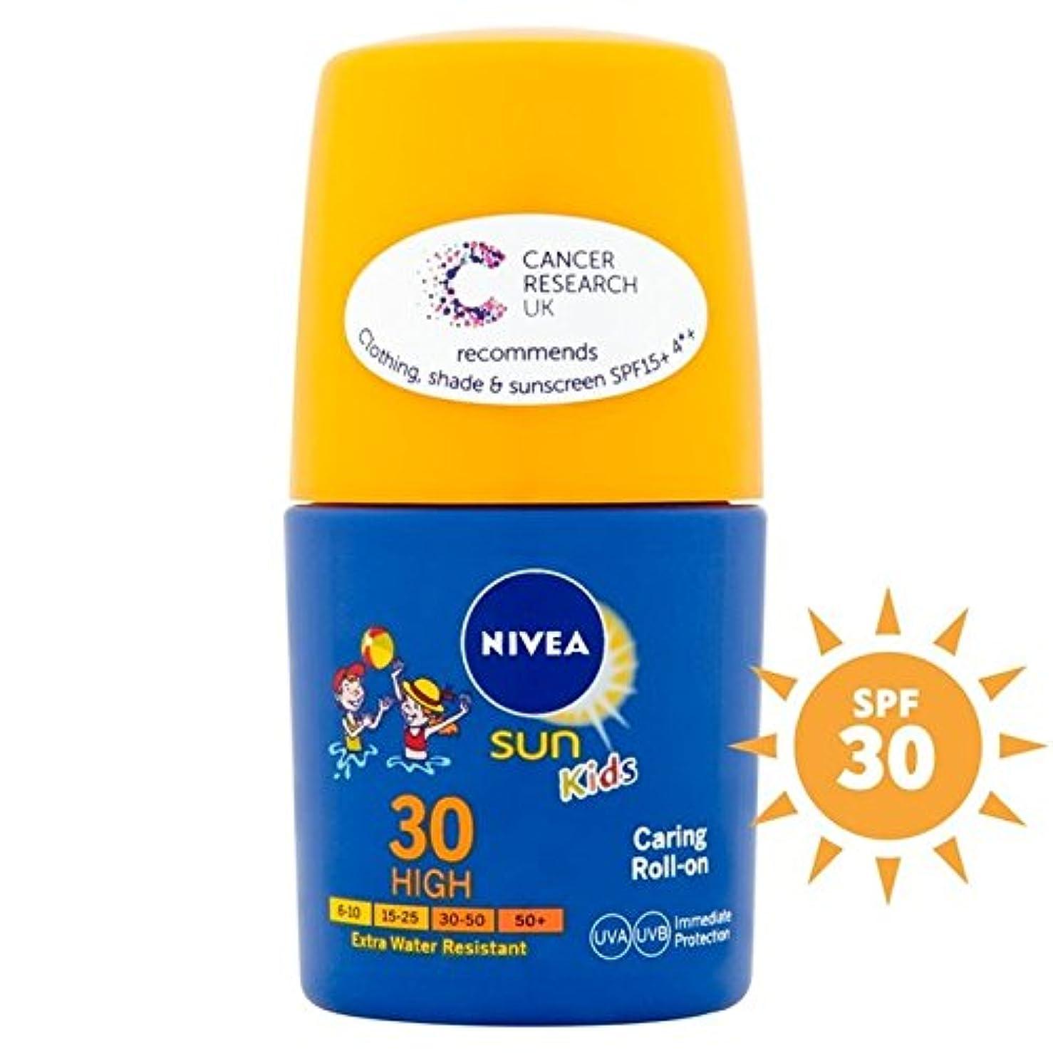 30の50ミリリットルにロールを気遣うニベアの日の子供たち x4 - Nivea Sun Kids Caring Roll On SPF30 50ml (Pack of 4) [並行輸入品]