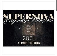 SUPERNOVA SEASON'S GREETINGS 2021