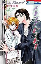 スキップ・ビート! コミック 1-47巻セット