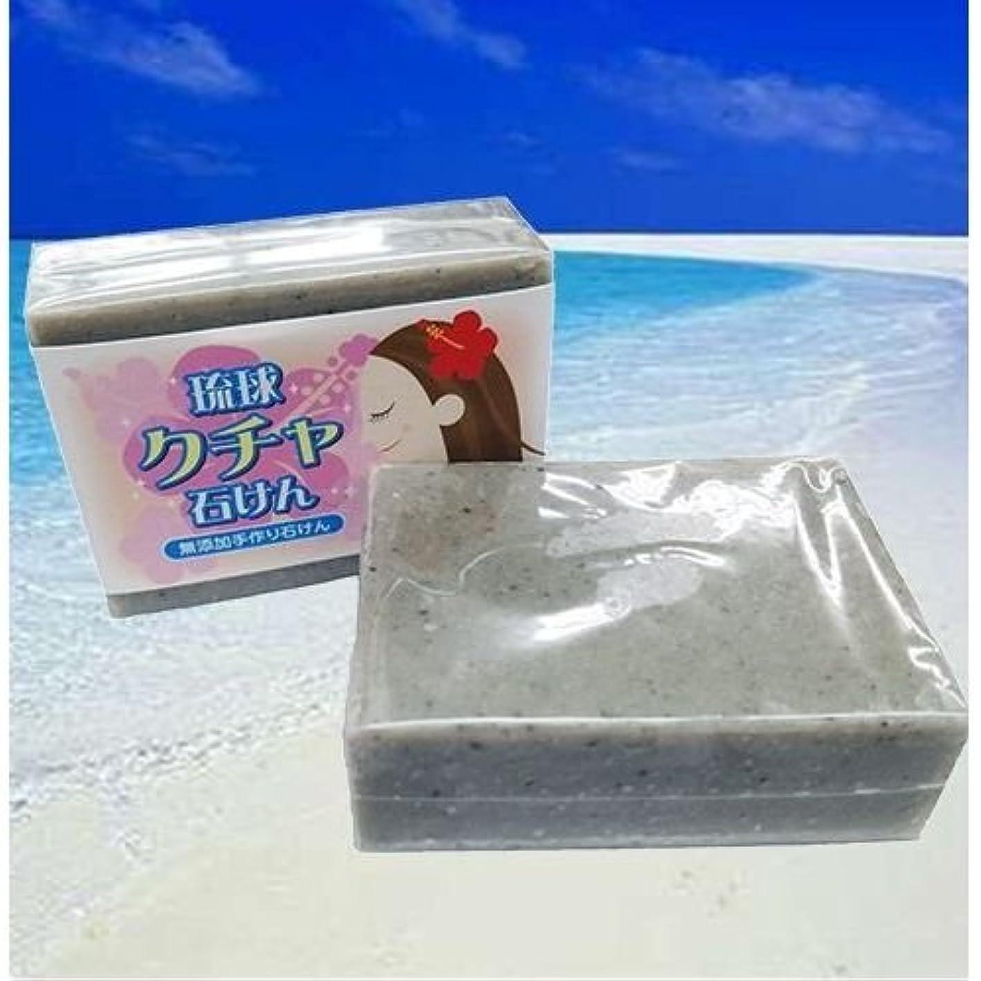 市の花薬剤師ヘア沖縄限定 無添加手作りくちゃ石鹸 100g