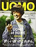 UOMO(ウオモ) 2020年 08 月号 雑誌