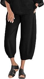 Femmes Décontractée Solide Coton Pantalon Élastiqu