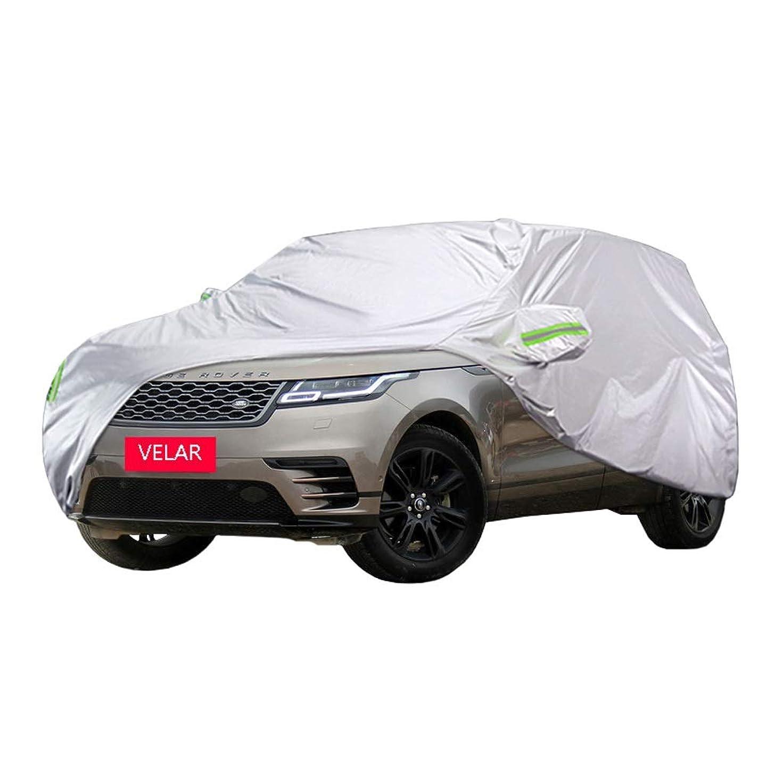 更新するインシュレータオアシス車のカバー ランドローバーVELAR特別な車のカバーSUV厚いオックスフォード布日焼け止め防雨暖かいカバー車のカバー (サイズ さいず : 2017)
