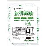 ファイン メディファイン 食物繊維 分包タイプ 30包入り (6g×30包) 難消化性デキストリン 水溶性食物繊維 国内生産