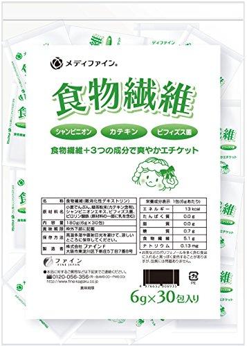 ファイン 食物繊維分包タイプ 30包入り 6g×30包