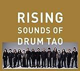 RISING~SOUNDS OF DRUM TAO~(スペシャルパッケージ)(DVD付)